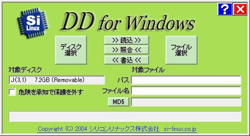 DDWin_1