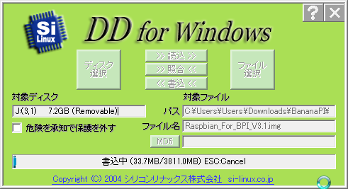DDWin_2