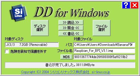 DDWin_3
