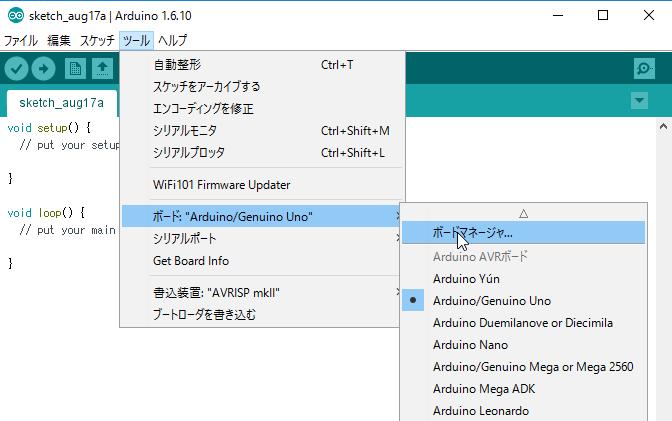 ESPert_ArduinoIDE003