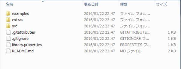 ShiedMP3_02