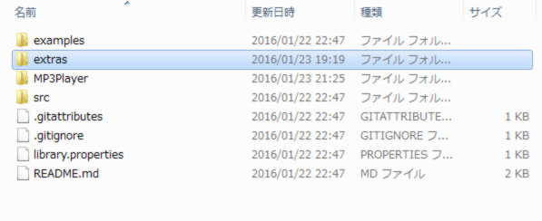 ShiedMP3_03