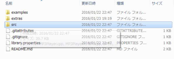 ShiedMP3_06