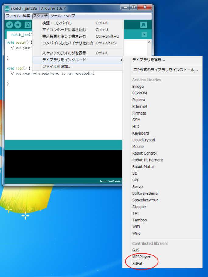 ShiedMP3_09