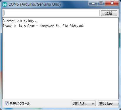 ShiedMP3_15
