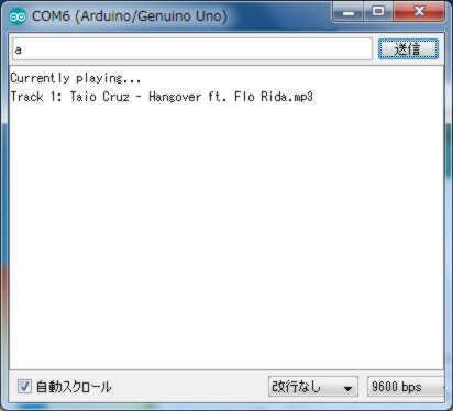 ShiedMP3_16
